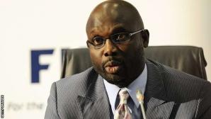Джордж Уеа отново ще се кандидатира за президент на Либерия
