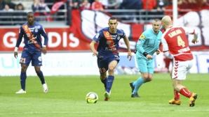 Трета поредна победа за Монпелие