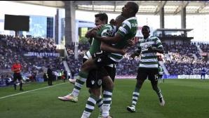 Спортинг съкруши Порто и запази интригата (видео)