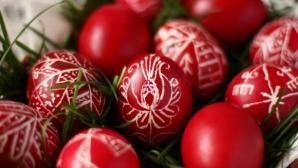 ЦСКА честити Великден на всички армейци