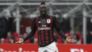 Милан - Фрозиноне 0:1, гледай на живо