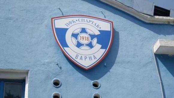 Спартак (Варна) със стратегия за развитие на базите (видео)