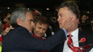 Моу прибира тлъста компенсация, ако не стане мениджър на Манчестър Юнайтед