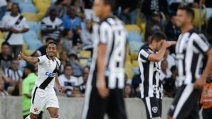 Васко победи Ботафого в първия финал на щата Рио де Жанейро