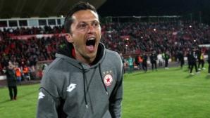 Христо Янев замина за Швейцария