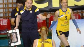 Треньорът на Марица (Пд) и волейболистка на шампионките очакват дете