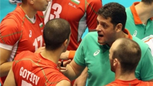 Част от националния отбор по волейбол тренира в София