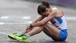 Архипова и Шутов шампиони на Русия в маратона