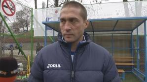 Треньор на Левски отнесе сериозно наказание