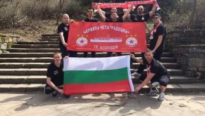 Фен клубът на ЦСКА в Козлодуй организира турнир за деца