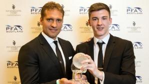 Стилиян награди №1 на Шотландия