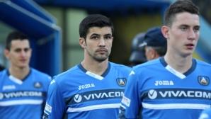 Защитник на Левски под въпрос до края на сезона