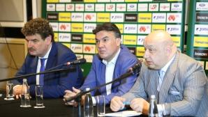 БФС подарява 200 спортни екипа за млади футболисти в община Петрич