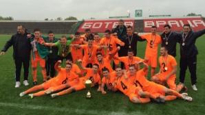 В битка за Шампионска лига: Левски - Литекс  0:0, гледай на живо
