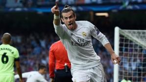 Реал се оказа голяма хапка за Ман Сити, кралят на Европа отново ще е от Мадрид (видео)