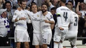 Реал Мадрид изравни рекорд на Арсенал
