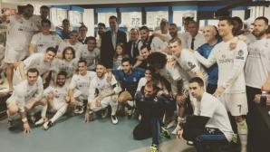 Кралят слезе в съблекалнята на Реал Мадрид
