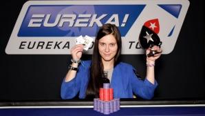 Eureka Poker Tour продължава с фестивала в Букурещ