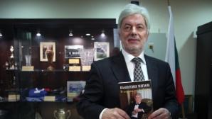 """Свищов чества 40 г. от влизането в """"А"""" група - студентите са голям кошмар на ЦСКА и Левски"""