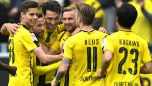"""Ройс спаси Дортмунд на финала, """"жълто-черните"""" завършват с няколко рекорда (видео)"""
