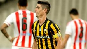 АЕК вдигна Купата на Гърция
