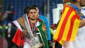 От 2013-а всички трофеи са за Испания