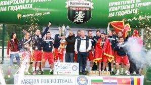 Стоичков награди победителите в United Fan Cup