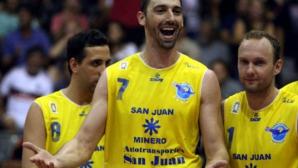 Учиков остава в шампиона на Аржентина UPCN (Сан Хуан)