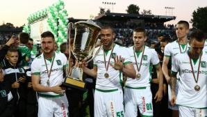 Шефът на ФИФА поздрави и благодари на Лудогорец