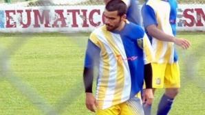 Трагедия в Аржентина: футболист загина след удар от противник