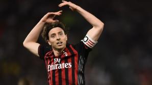 """Капитанът на Милан още три години на """"Сан Сиро"""""""