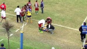 Аржентинският футболист не е починал от удар на съперник