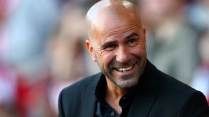 Петер Бош е новият треньор на Аякс