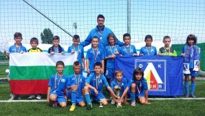 Трети отбор от школата на Левски ще участва на силен турнир в Германия