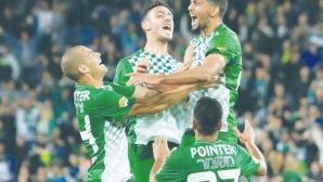 Макаби (Хайфа) спечели Купата на Израел с гол на ветерана Бенаюн