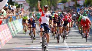 Германец спечели 17-ия етап на Джирото, без промени в генералното класиране