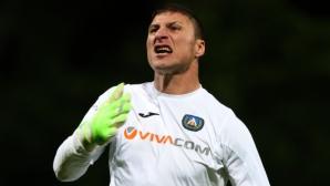 Йоргачевич замина за Сърбия