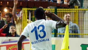 Славия иска камерунски защитник