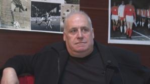 Джеки: Публиката донесе Купата на ЦСКА