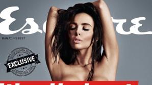 Николета Лозанова се разголи пред Esquire