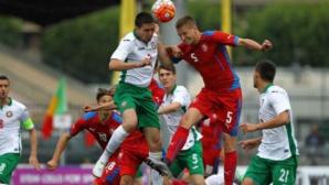 Младежите на България останаха последни на турнира в Тулон (видео)
