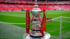 ФА премахна преиграванията от четвъртфиналите на Купата на Англия