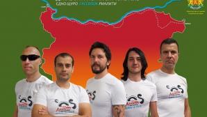 Задава се Дунав Ултра 3: Речните чудовища