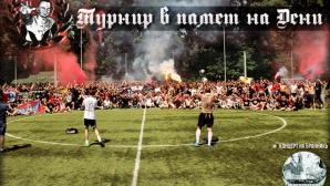 Феновете на ЦСКА организират турнир