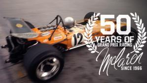 50 години Макларън във Ф1 (Видео)