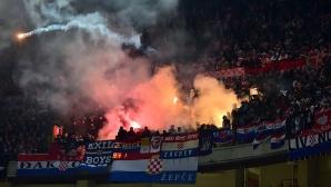 Сериозно наказание за националния отбор на Хърватия
