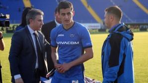 Групата на Левски за мача с Берое