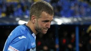 """Решено: Головата машина на Левски остава на """"Герена"""""""