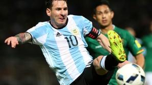 Меси се контузи при победа на Аржентина срещу Хондурас (видео + снимки)