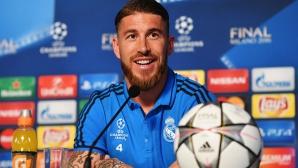 Рамос: Желаем силно да спечелим купата
